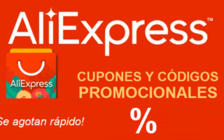 cupones-aliexpress-codigos-plaza-cupon-codigo
